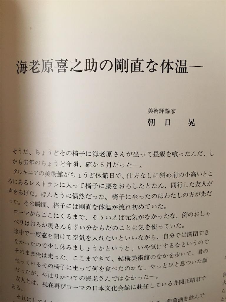 f:id:TokuheiKumagai:20200610111600j:image