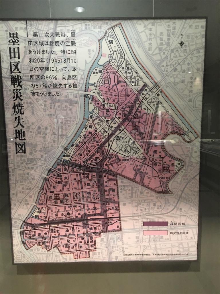 f:id:TokuheiKumagai:20200611183322j:image