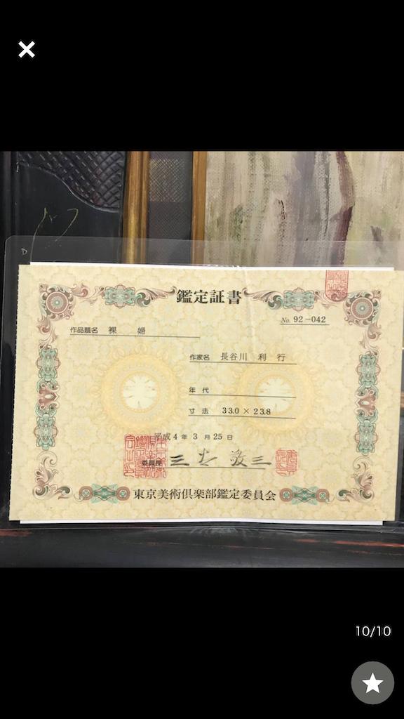 f:id:TokuheiKumagai:20200612214010p:image