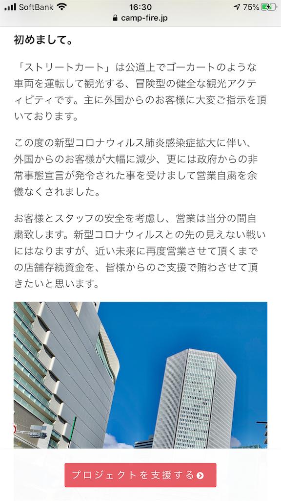 f:id:TokuheiKumagai:20200613204839p:image