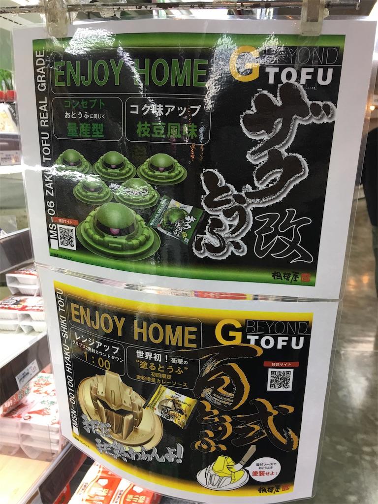 f:id:TokuheiKumagai:20200614210145j:image