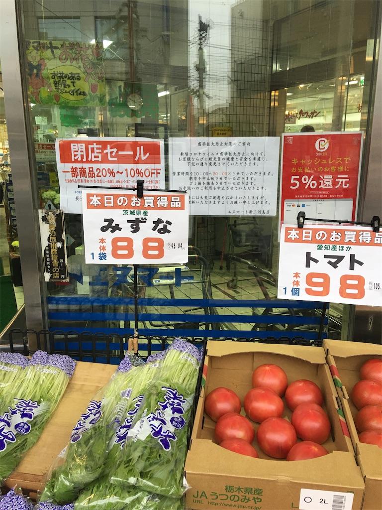 f:id:TokuheiKumagai:20200614210149j:image