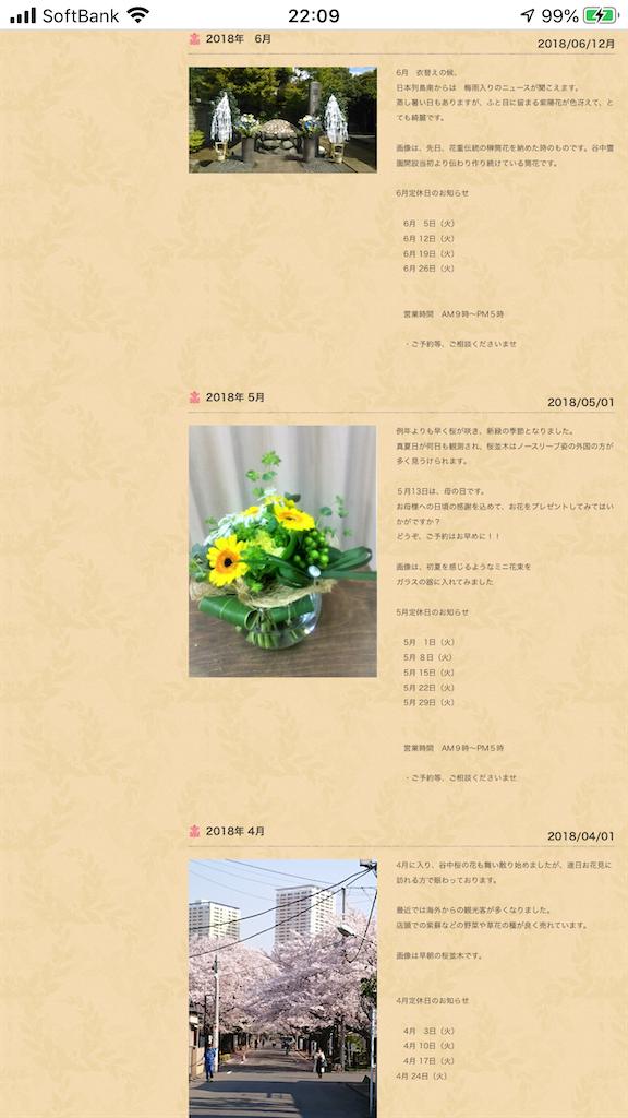 f:id:TokuheiKumagai:20200615221322p:image