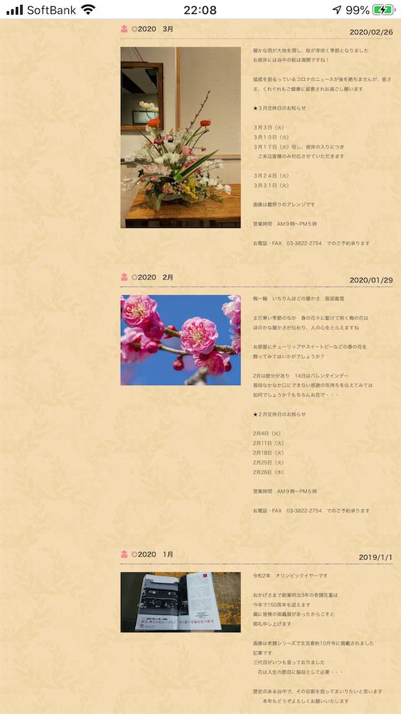 f:id:TokuheiKumagai:20200615221555p:image