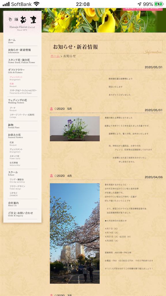f:id:TokuheiKumagai:20200615221610p:image