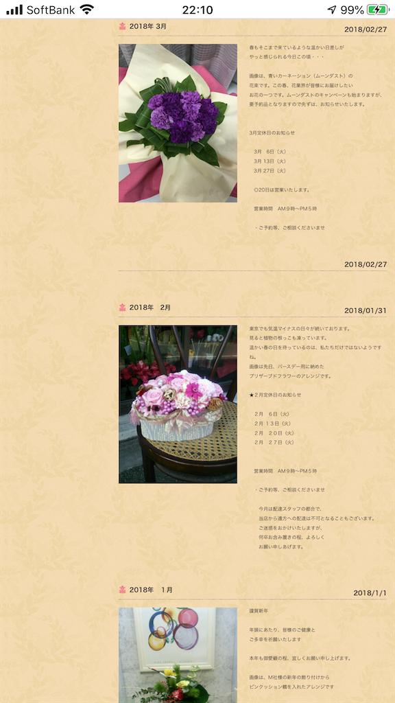 f:id:TokuheiKumagai:20200615221615p:image