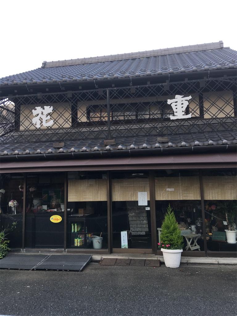 f:id:TokuheiKumagai:20200615221624j:image