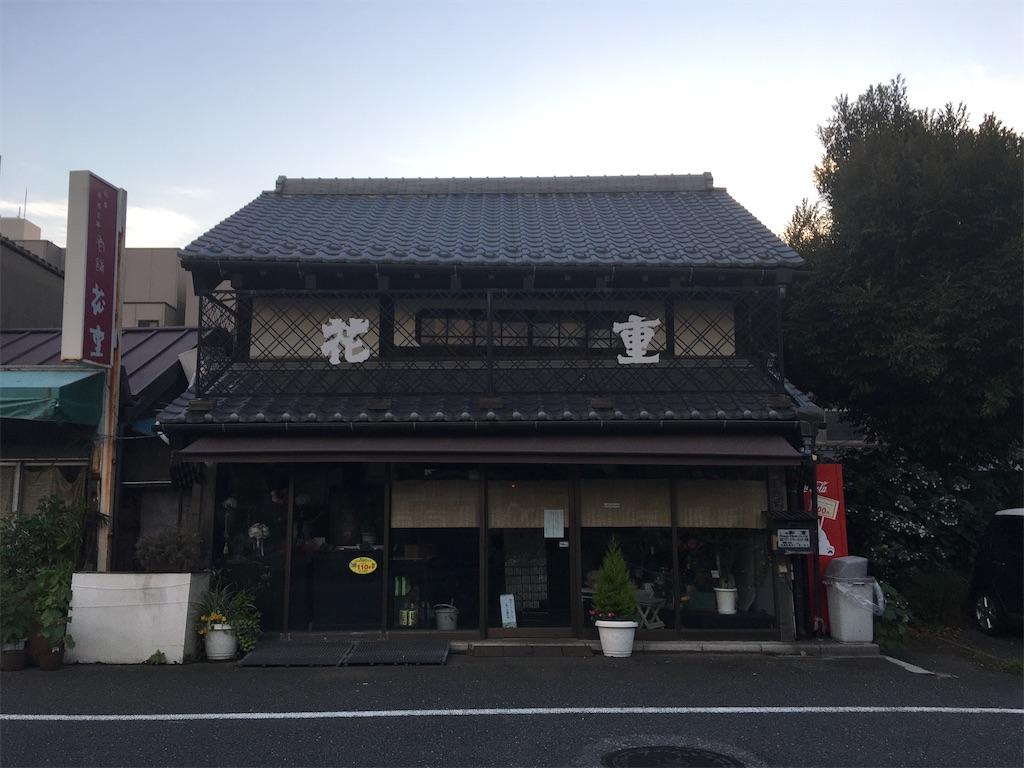 f:id:TokuheiKumagai:20200615221627j:image