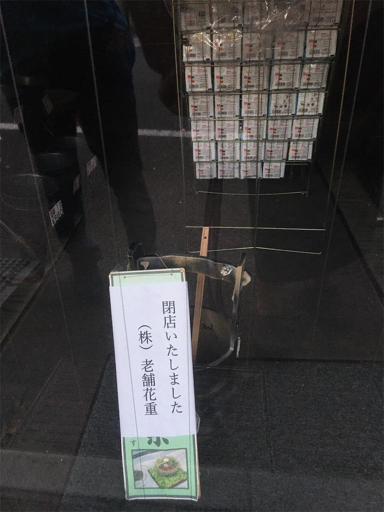 f:id:TokuheiKumagai:20200615221637j:image