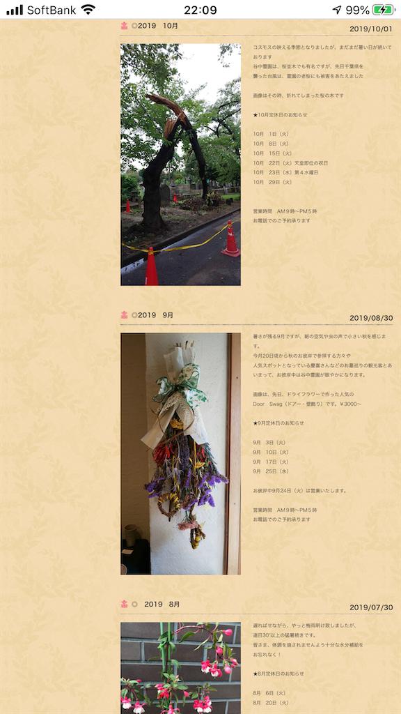 f:id:TokuheiKumagai:20200615221648p:image