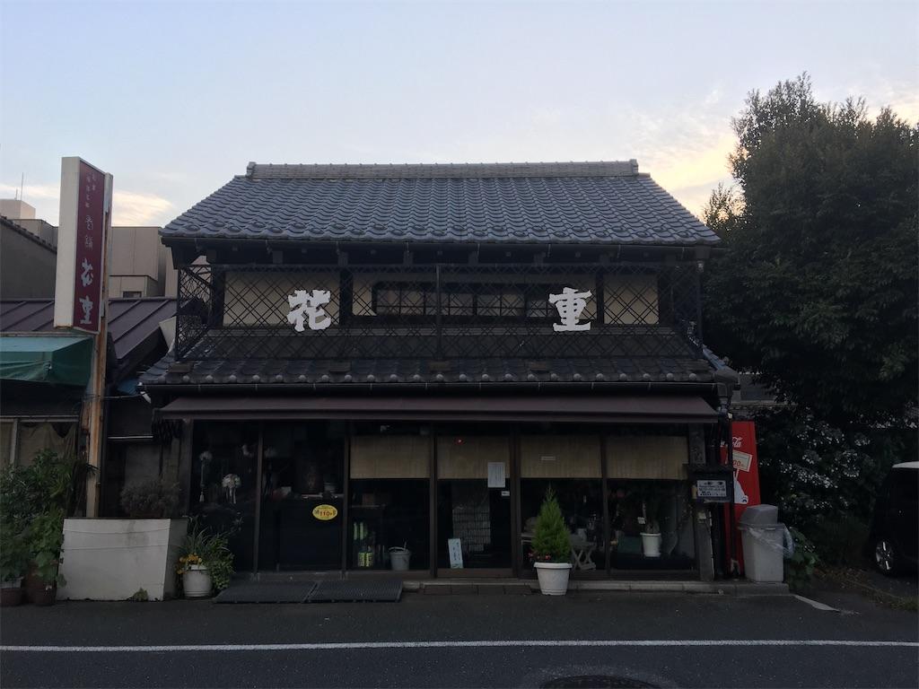 f:id:TokuheiKumagai:20200615221700j:image