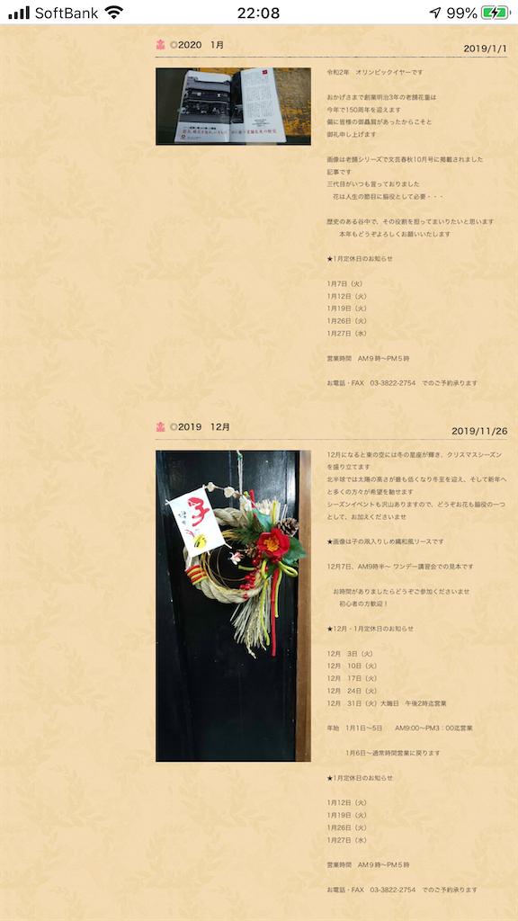 f:id:TokuheiKumagai:20200615221849p:image