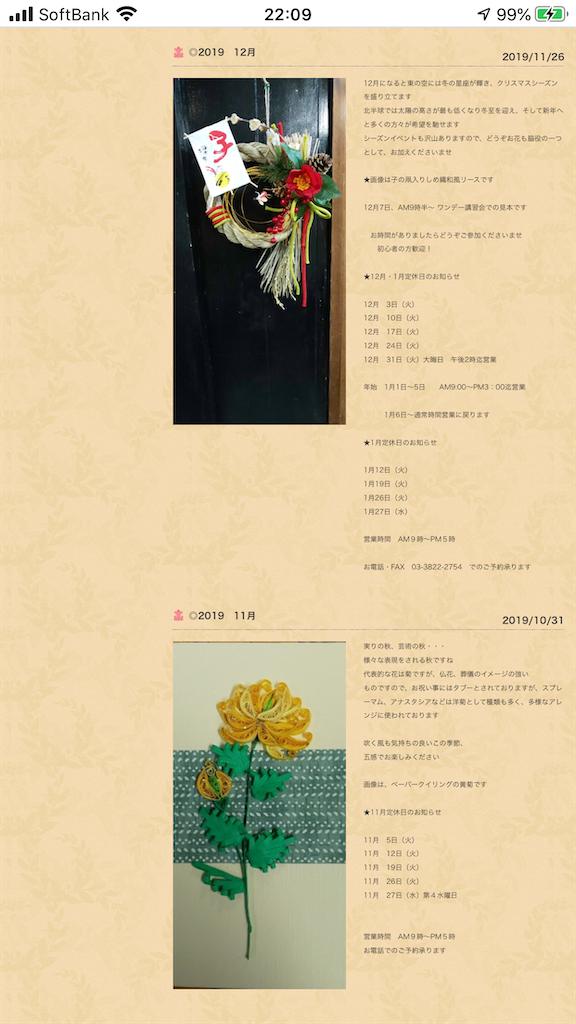 f:id:TokuheiKumagai:20200615222443p:image