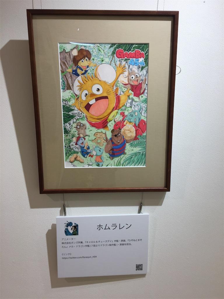 f:id:TokuheiKumagai:20200617210453j:plain
