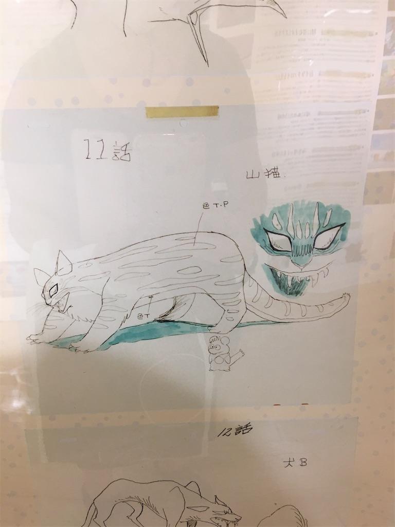 f:id:TokuheiKumagai:20200617210528j:plain