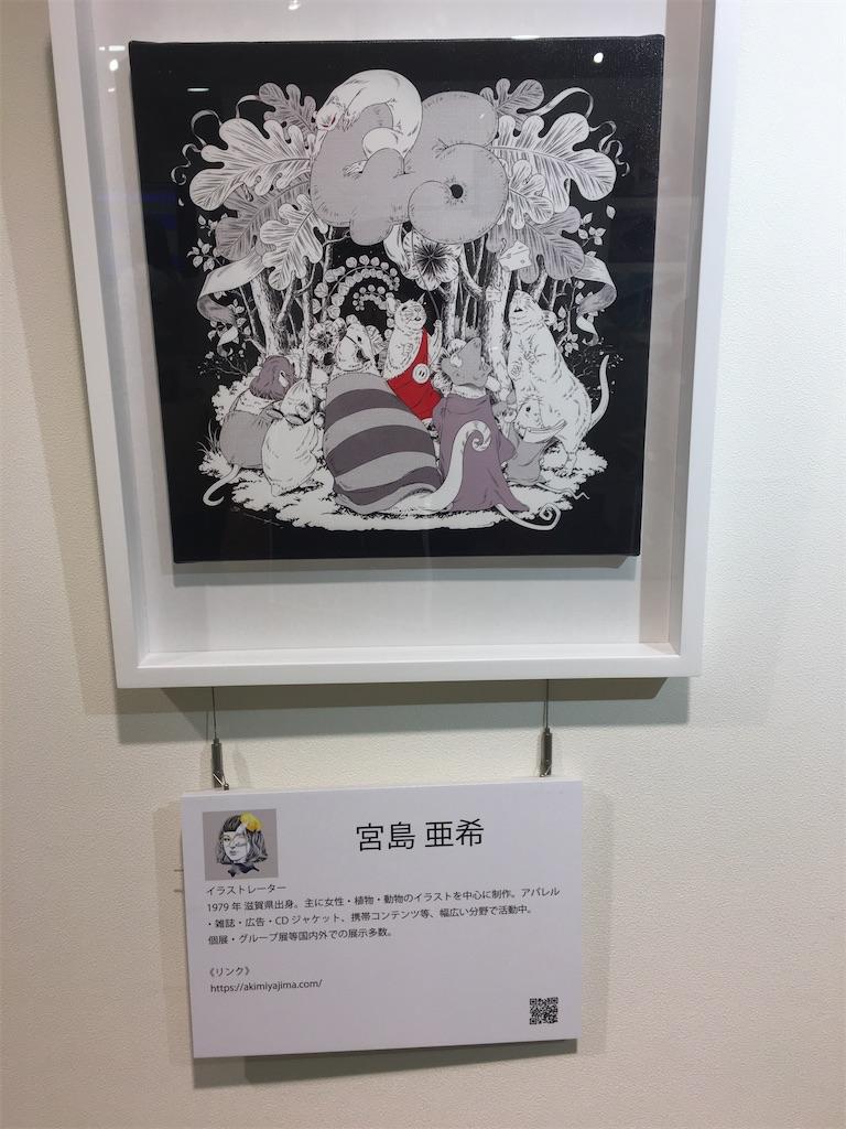 f:id:TokuheiKumagai:20200617210542j:plain