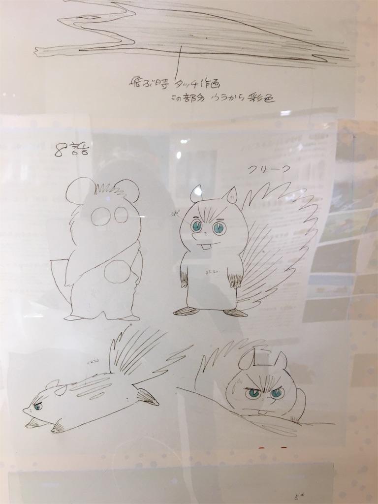 f:id:TokuheiKumagai:20200617210547j:plain