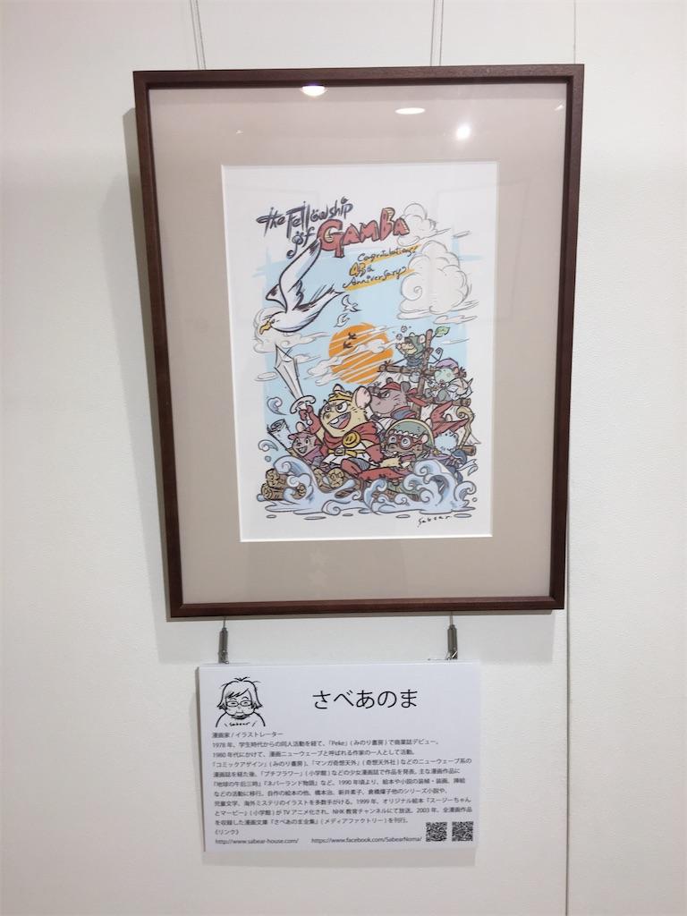 f:id:TokuheiKumagai:20200617210550j:plain