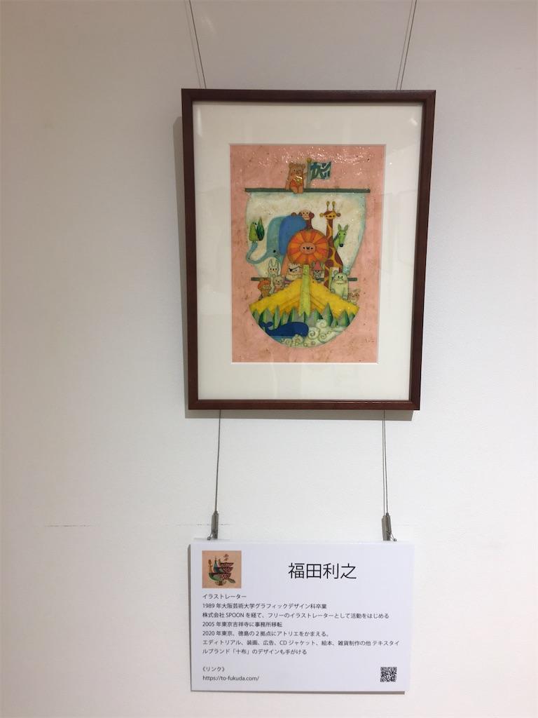 f:id:TokuheiKumagai:20200617210635j:plain