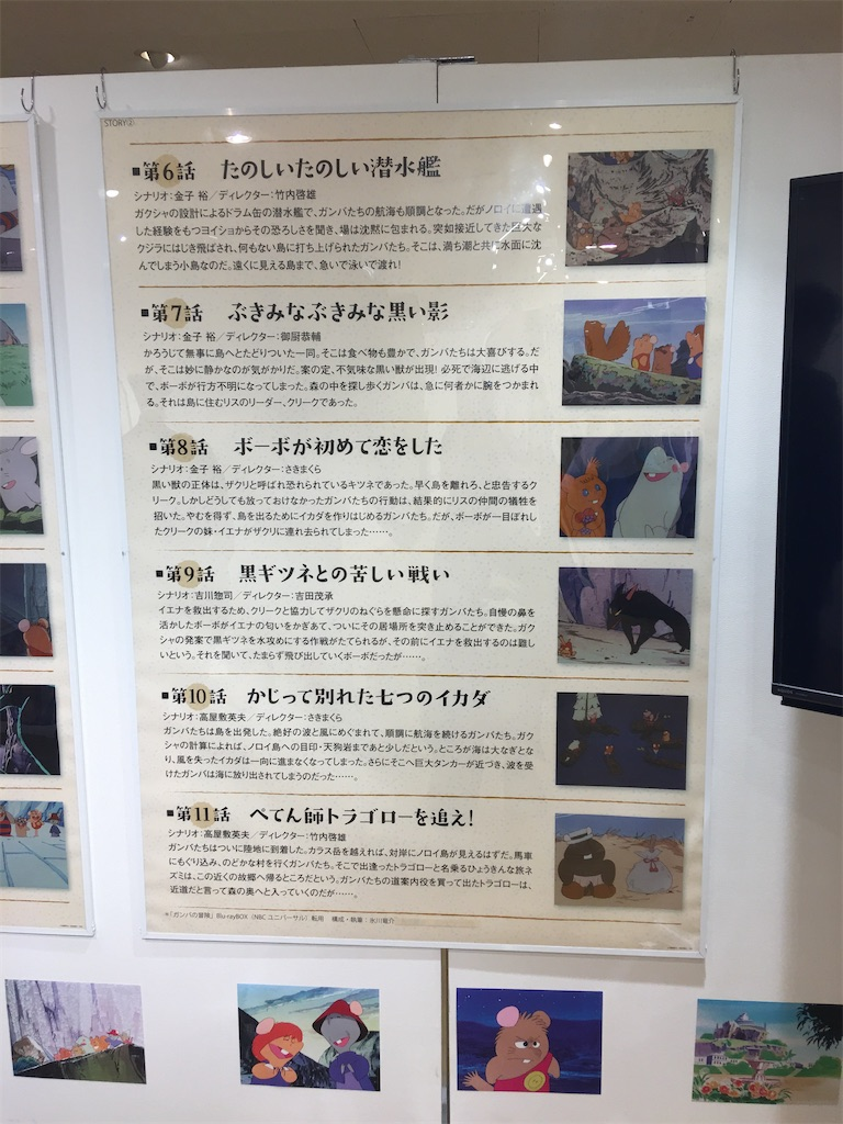 f:id:TokuheiKumagai:20200617210640j:plain