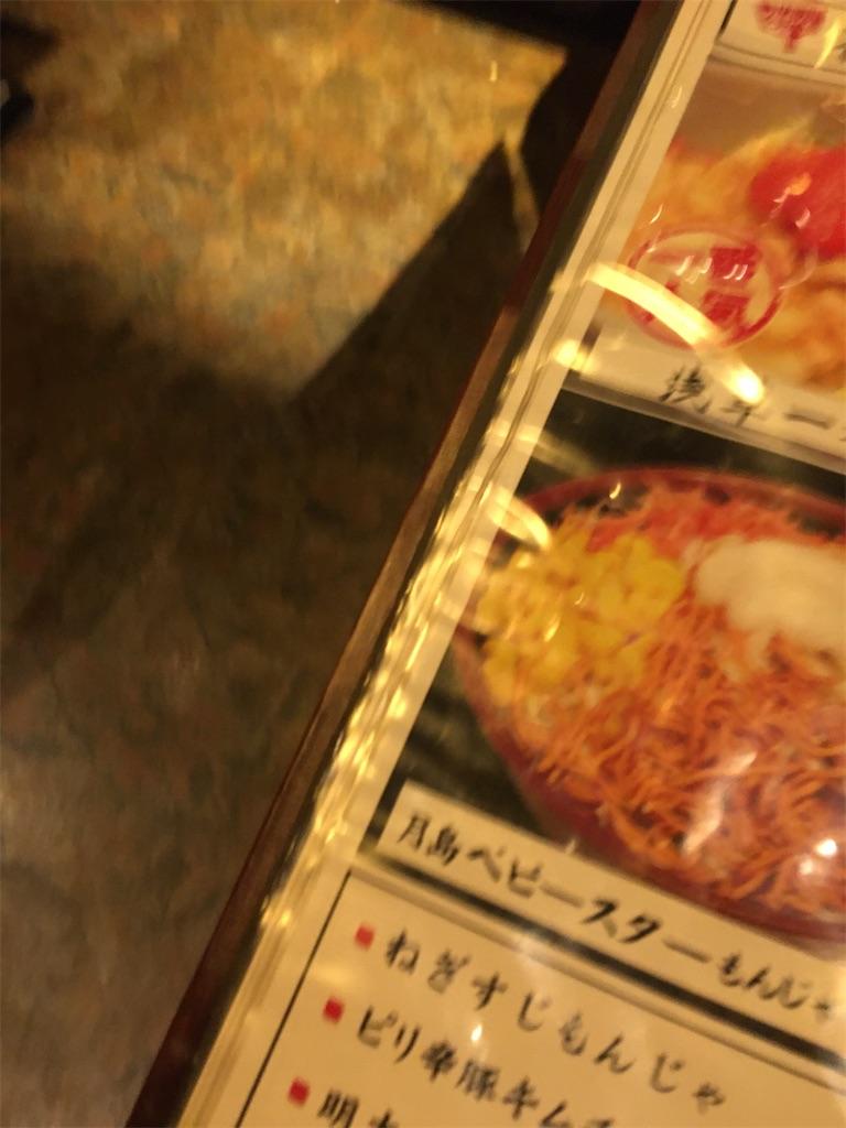 f:id:TokuheiKumagai:20200617210648j:plain