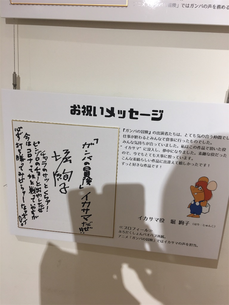 f:id:TokuheiKumagai:20200617210656j:plain