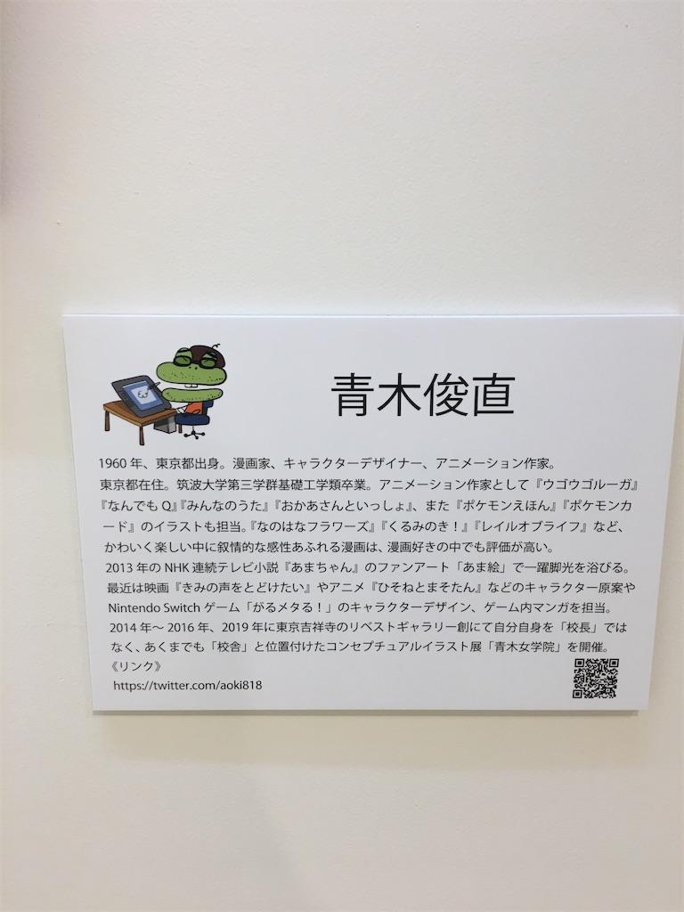 f:id:TokuheiKumagai:20200617210708j:plain