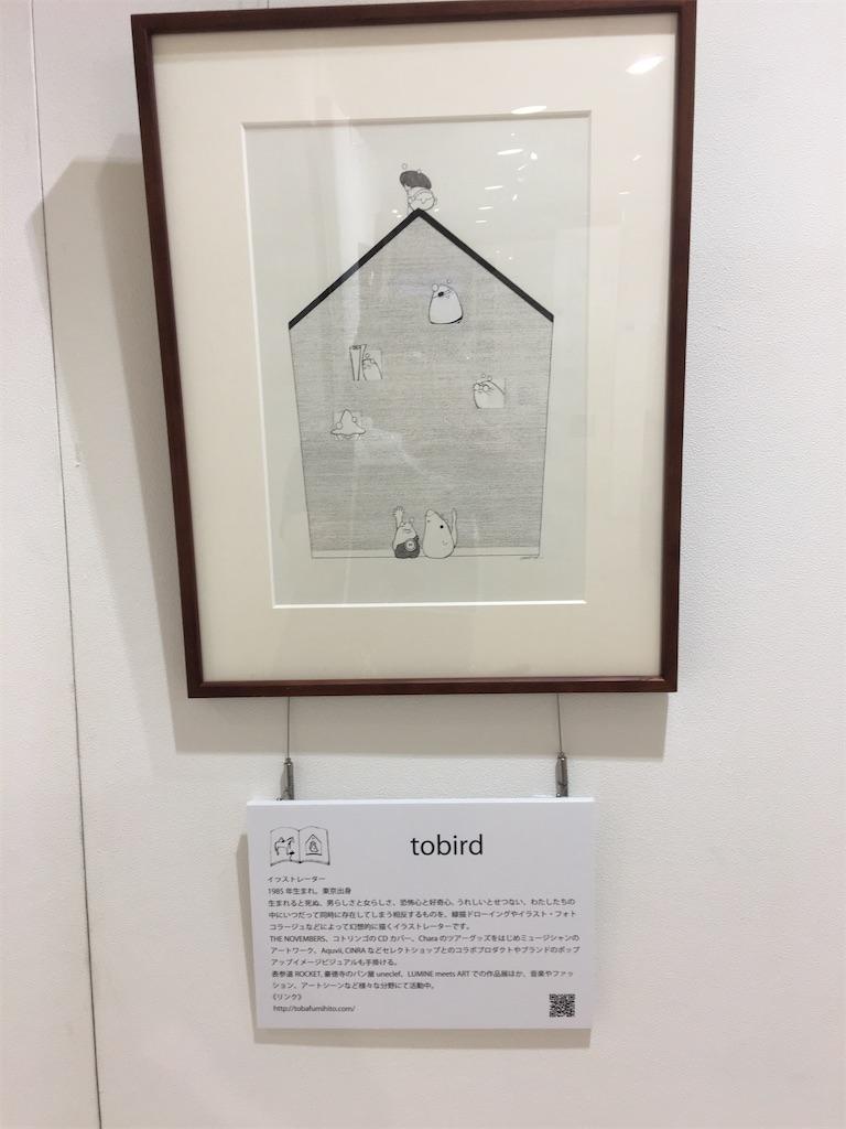 f:id:TokuheiKumagai:20200617210745j:plain