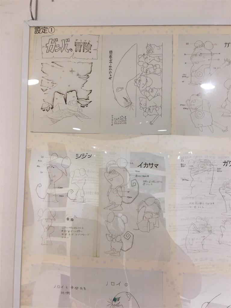 f:id:TokuheiKumagai:20200617210756j:plain