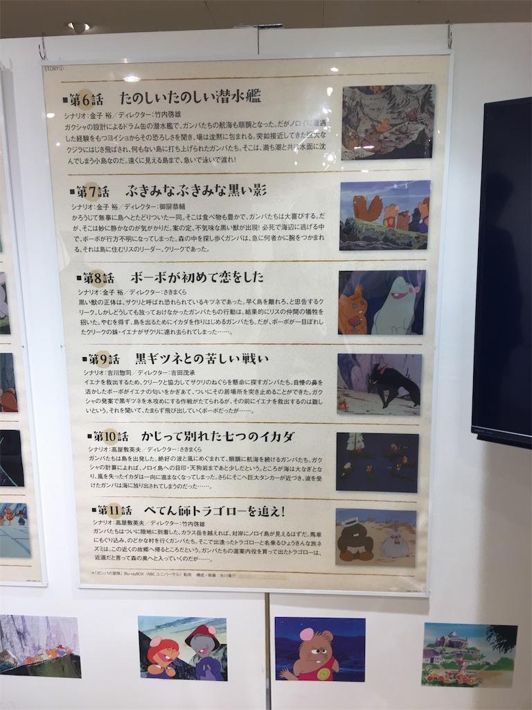 f:id:TokuheiKumagai:20200617210807j:plain