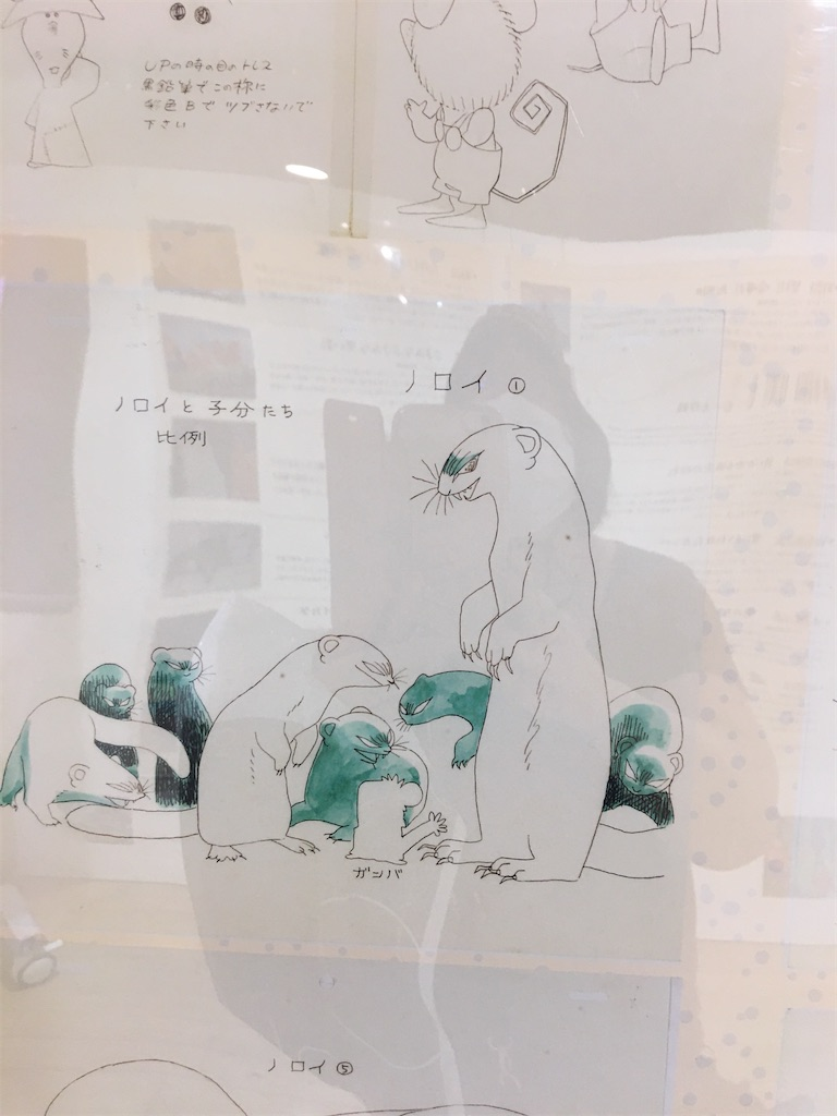 f:id:TokuheiKumagai:20200617210819j:plain