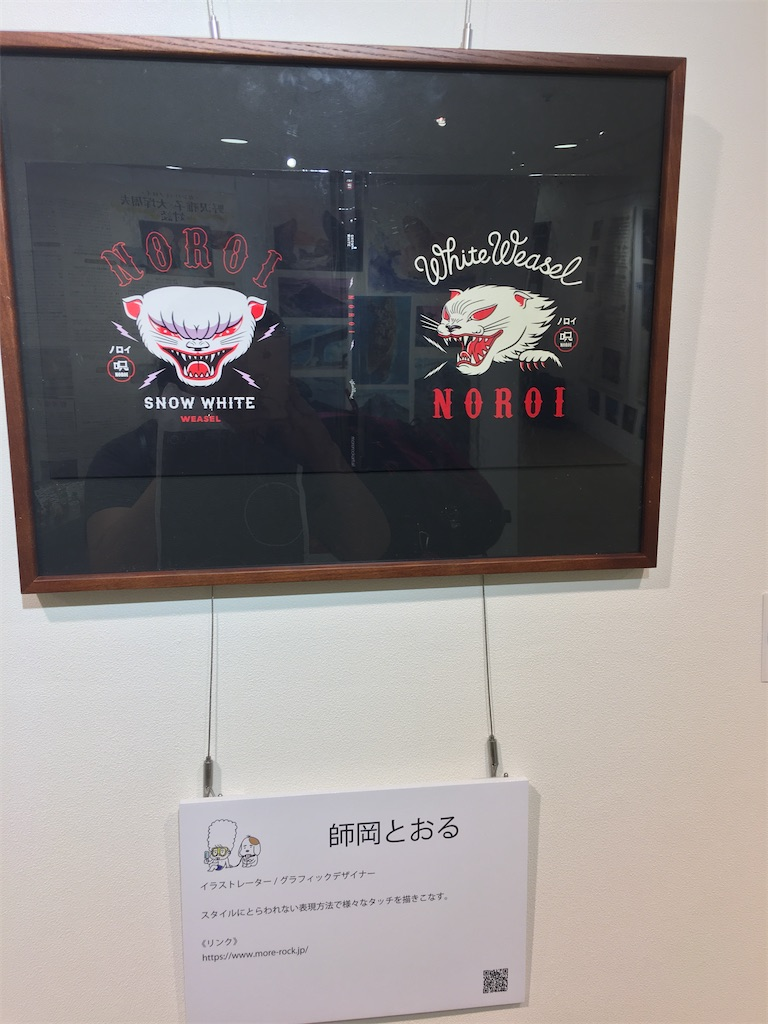 f:id:TokuheiKumagai:20200617210824j:plain