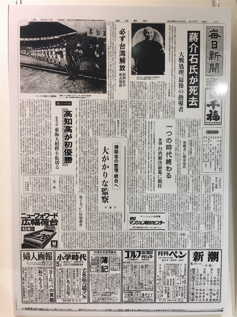 f:id:TokuheiKumagai:20200617210918j:plain