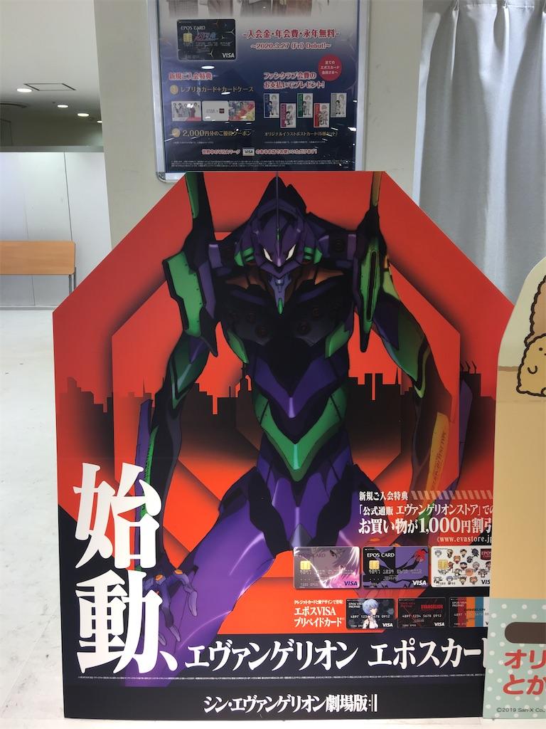 f:id:TokuheiKumagai:20200617210922j:plain