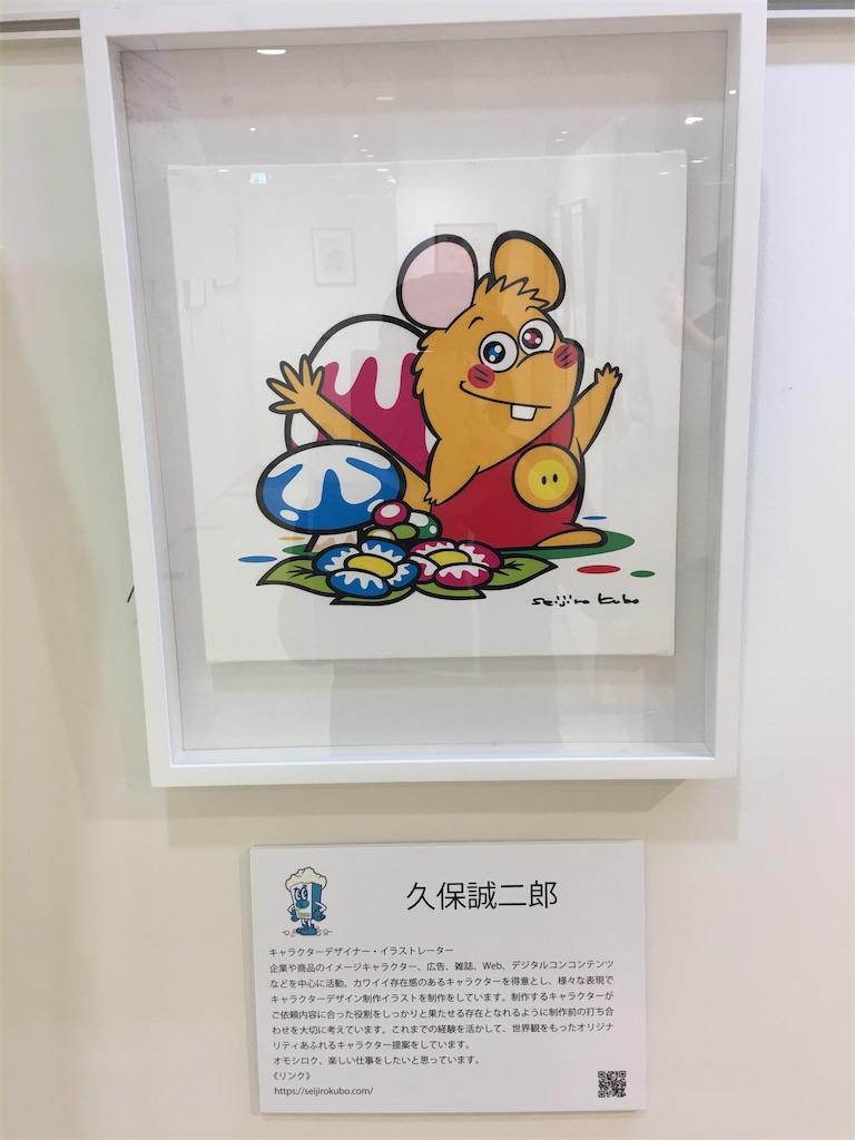 f:id:TokuheiKumagai:20200617210930j:plain