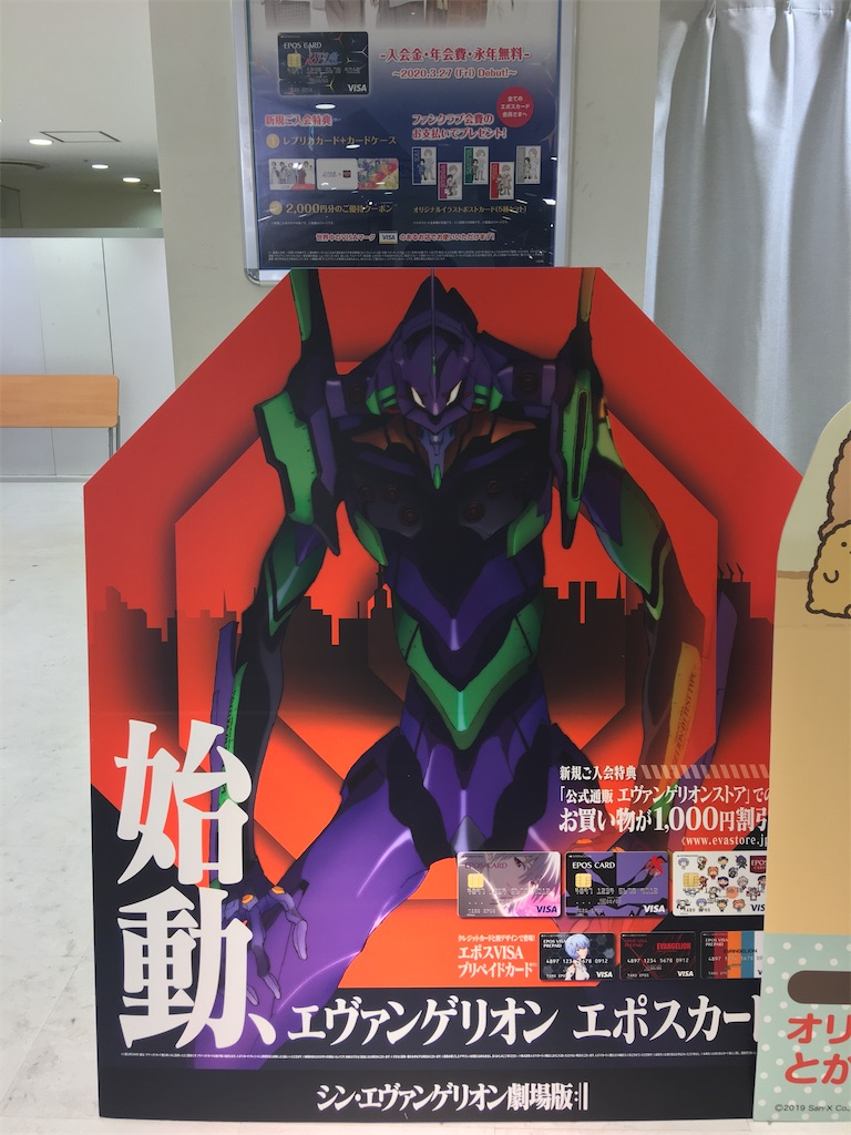 f:id:TokuheiKumagai:20200617211003j:plain
