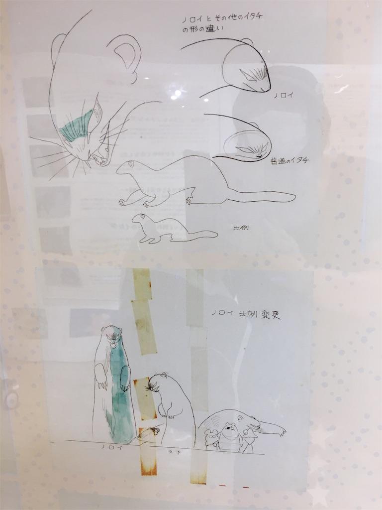 f:id:TokuheiKumagai:20200617211011j:plain