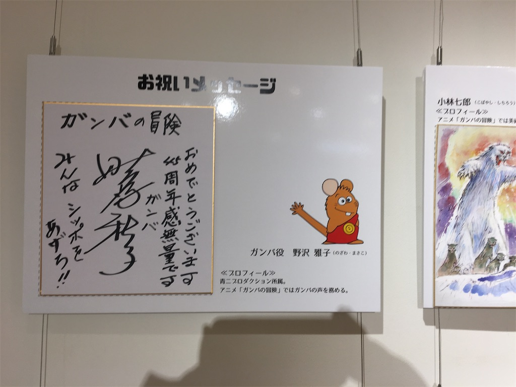 f:id:TokuheiKumagai:20200617211015j:plain