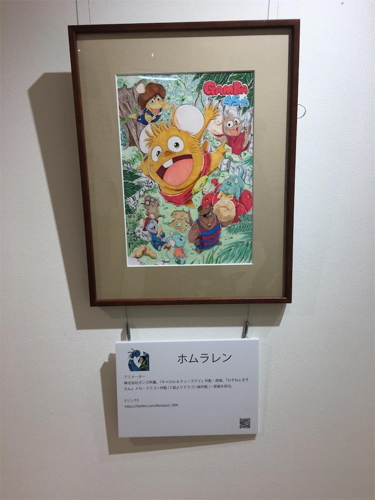 f:id:TokuheiKumagai:20200617211024j:plain