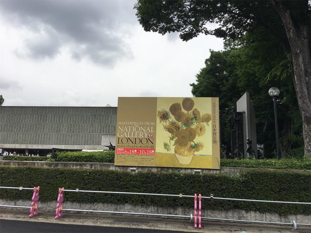 f:id:TokuheiKumagai:20200618225425j:plain
