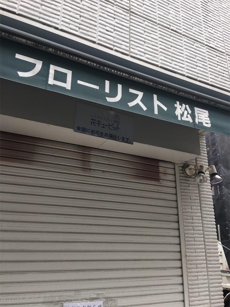 f:id:TokuheiKumagai:20200618225457j:plain