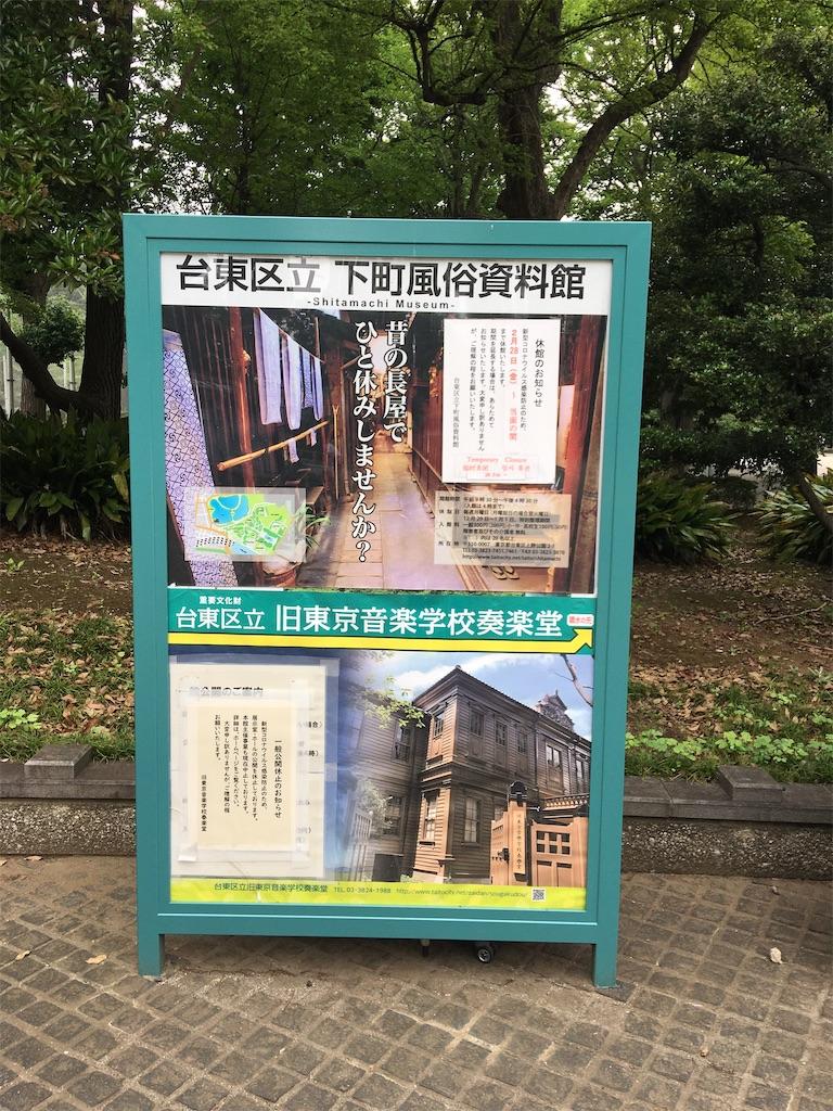 f:id:TokuheiKumagai:20200618225504j:plain