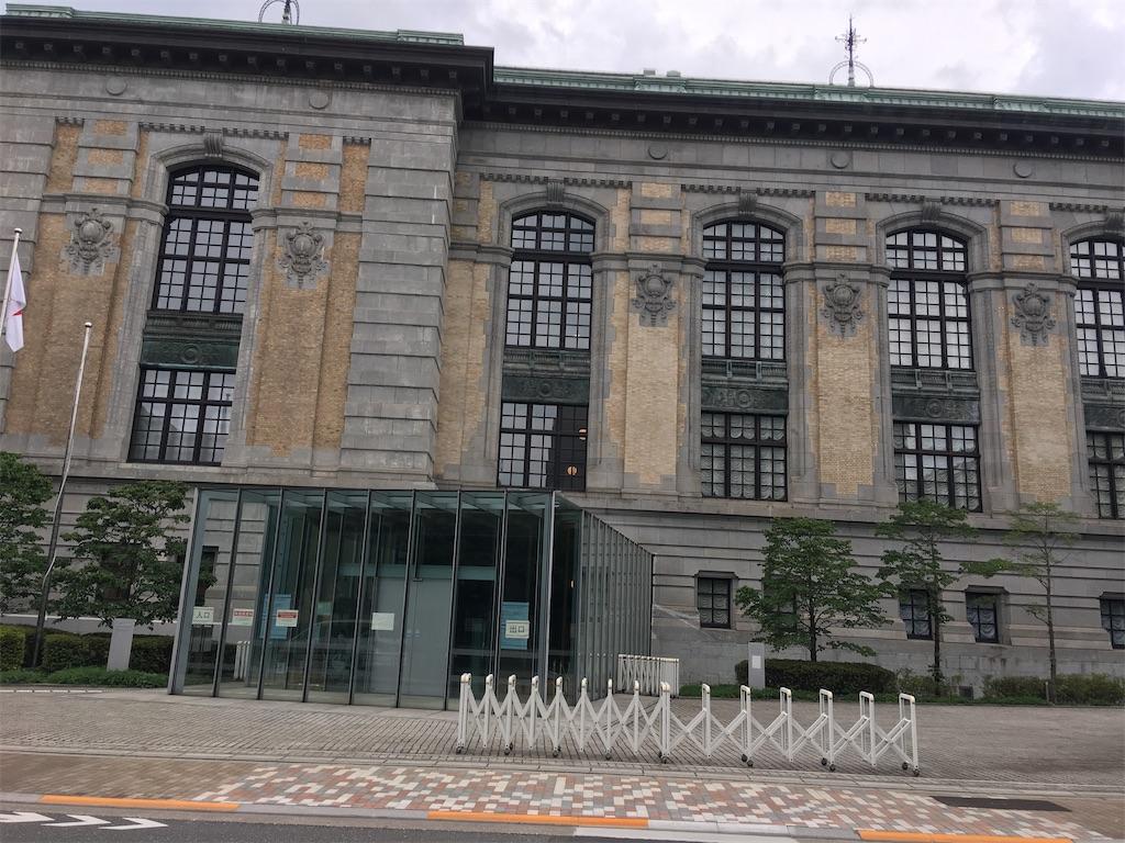f:id:TokuheiKumagai:20200618225512j:plain