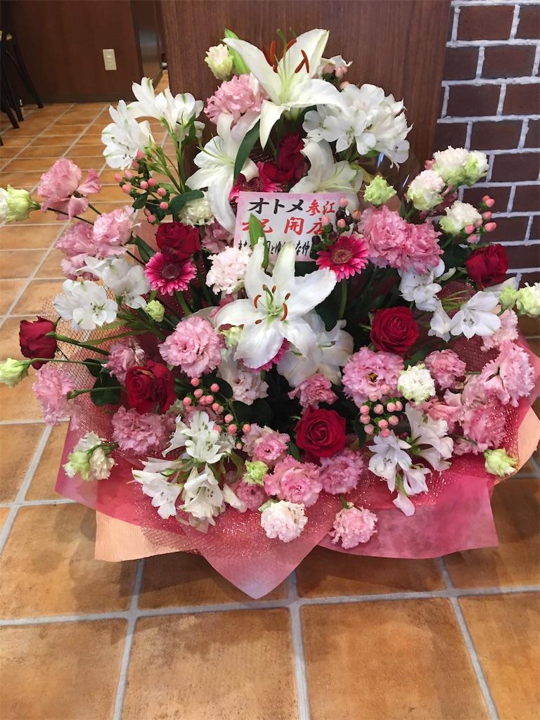 f:id:TokuheiKumagai:20200618225519j:plain