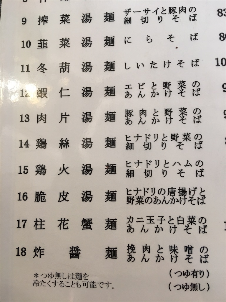 f:id:TokuheiKumagai:20200618225523j:plain