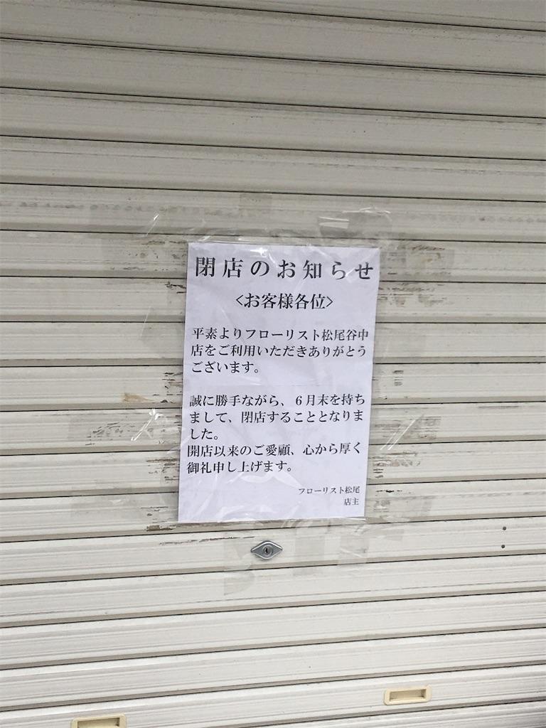 f:id:TokuheiKumagai:20200618225539j:plain