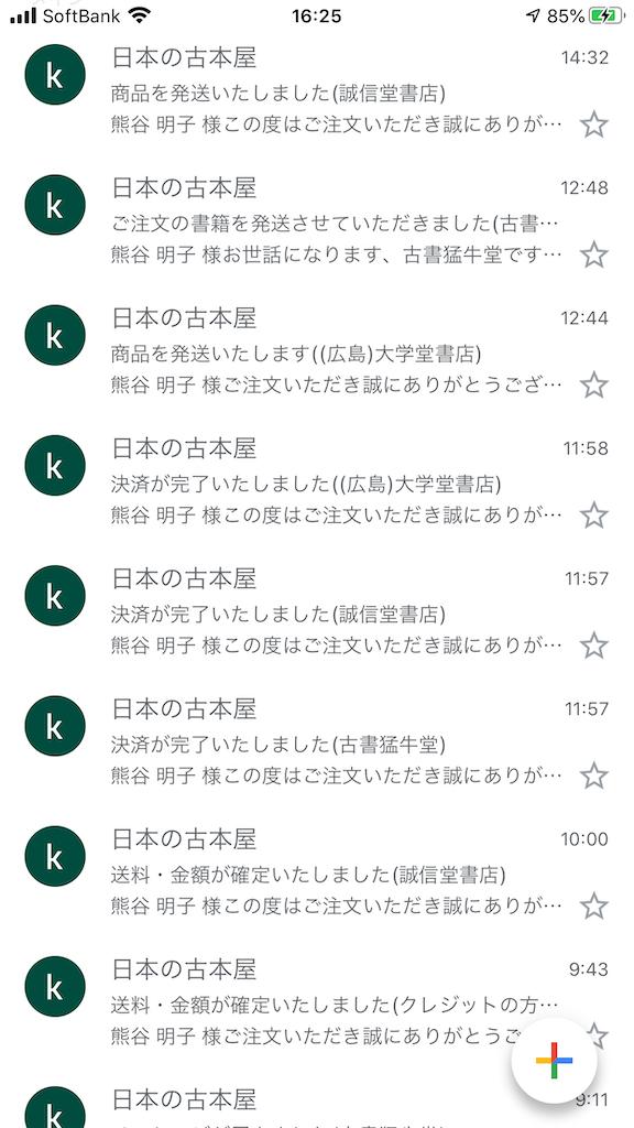 f:id:TokuheiKumagai:20200618230752p:plain