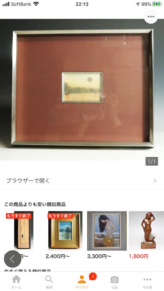 f:id:TokuheiKumagai:20200618231021p:plain