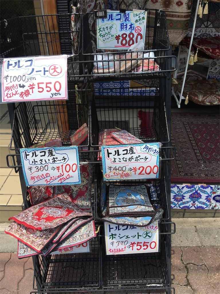 f:id:TokuheiKumagai:20200620223334j:plain