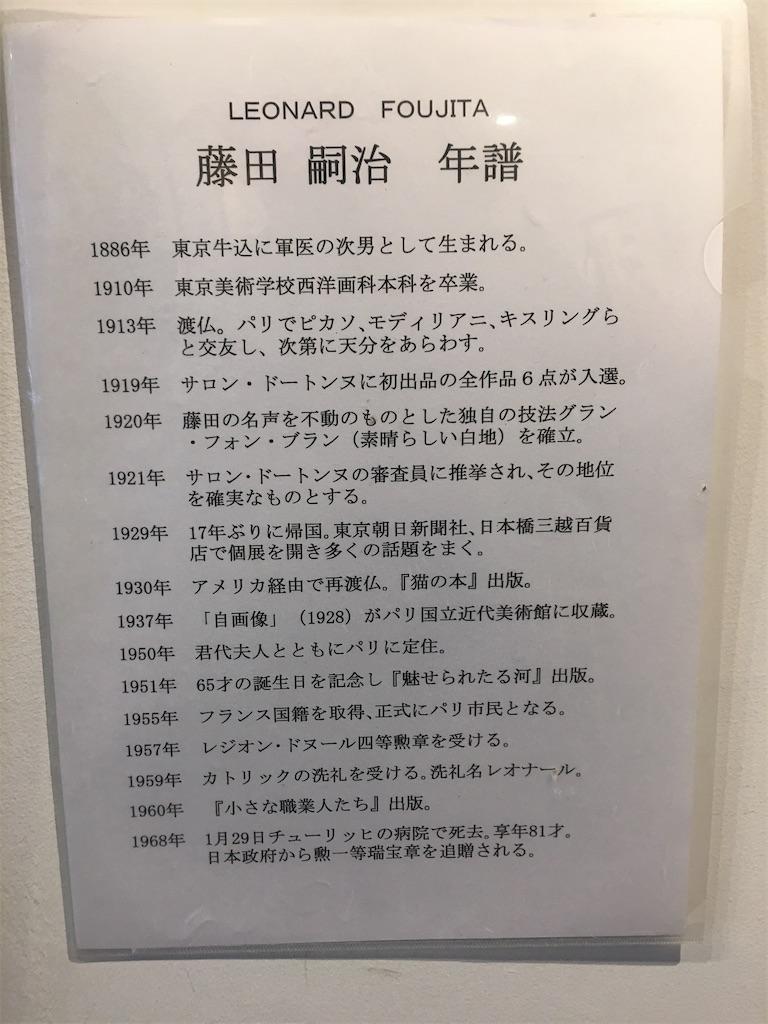 f:id:TokuheiKumagai:20200620225145j:plain